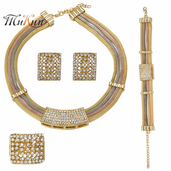 MUKUN Wedding African Beads Jewelry Sets Gold-color Fashion Party Bridal Rhinestone Necklace Earring Set Bangle Ring Accessories